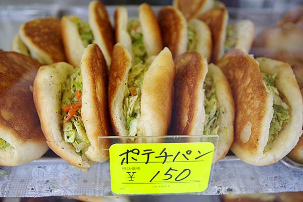 横須賀の個性的すぎるローカル名物「ポテチパン」を食べ歩いたら、その奥深さに驚いた - ぐるなび みんなのごはん