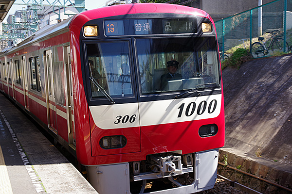 f:id:tamaokiyutaka:20190411004921j:plain
