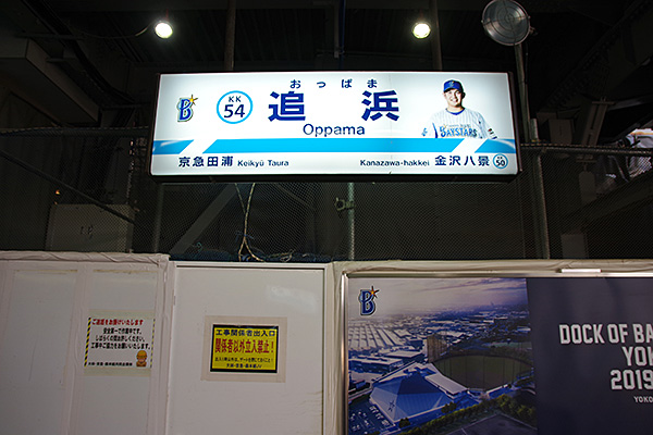 f:id:tamaokiyutaka:20190411004927j:plain