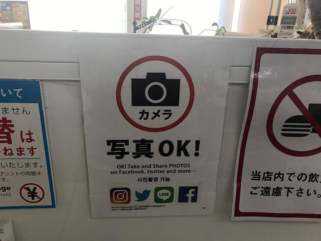 f:id:tamaokiyutaka:20190417123201j:plain