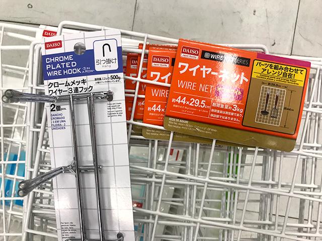 f:id:tamaokiyutaka:20190417123302j:plain
