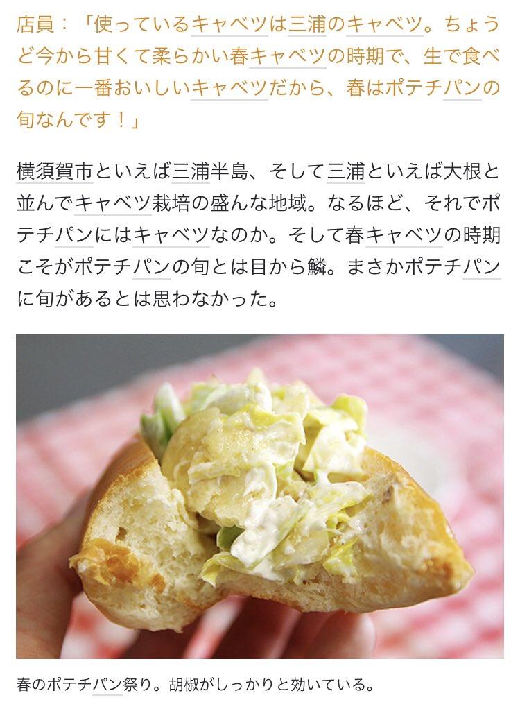 f:id:tamaokiyutaka:20190425191440j:plain