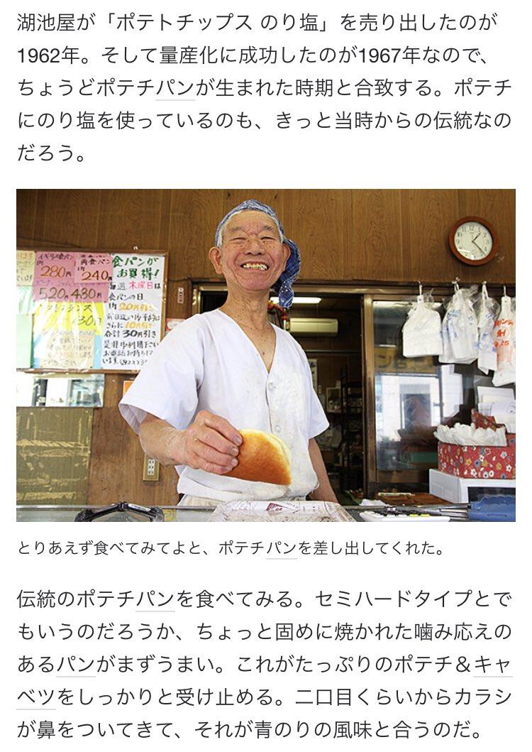 f:id:tamaokiyutaka:20190425191443j:plain