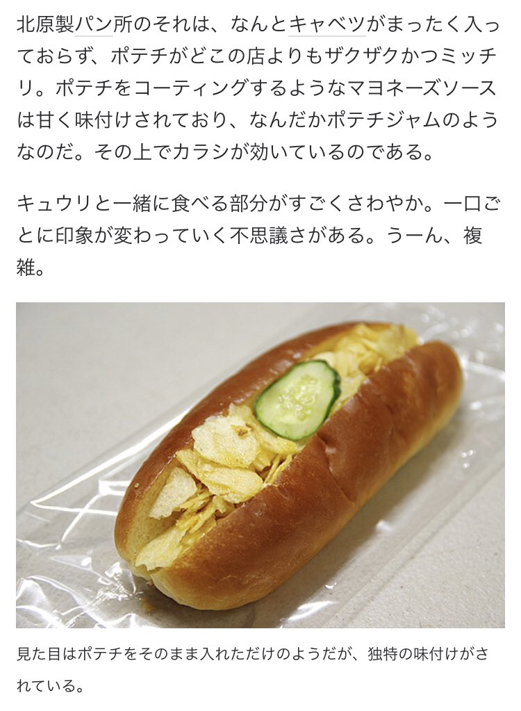 f:id:tamaokiyutaka:20190425191447j:plain
