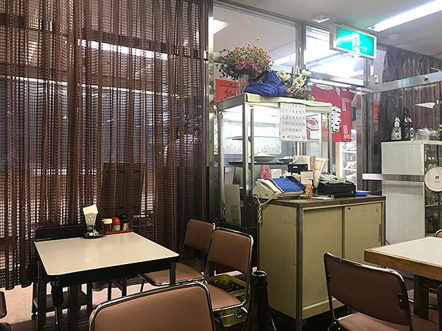 f:id:tamaokiyutaka:20190504164557j:plain