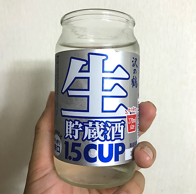 f:id:tamaokiyutaka:20190519134711j:plain