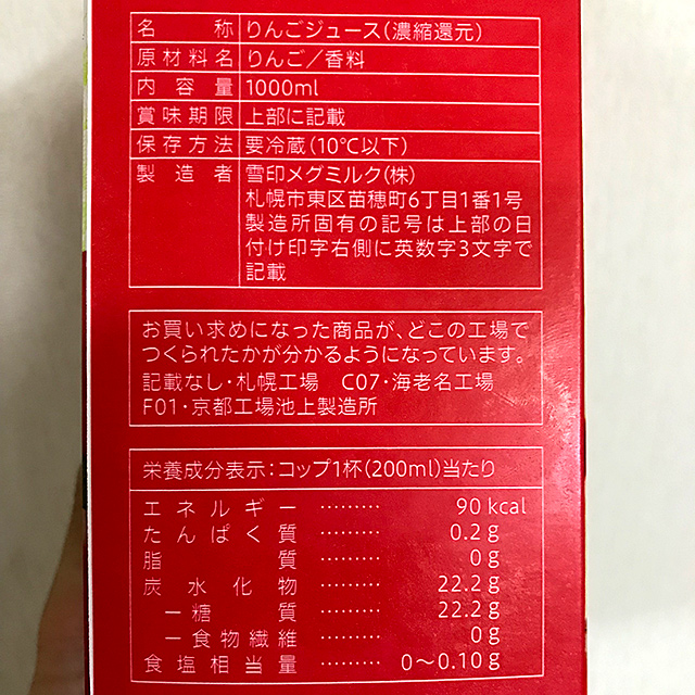 f:id:tamaokiyutaka:20190519135728j:plain