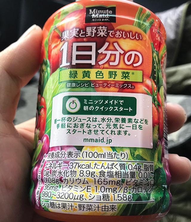 f:id:tamaokiyutaka:20190521021657j:plain