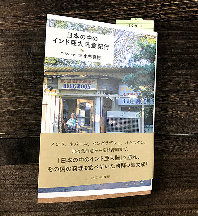 f:id:tamaokiyutaka:20190521130147j:plain