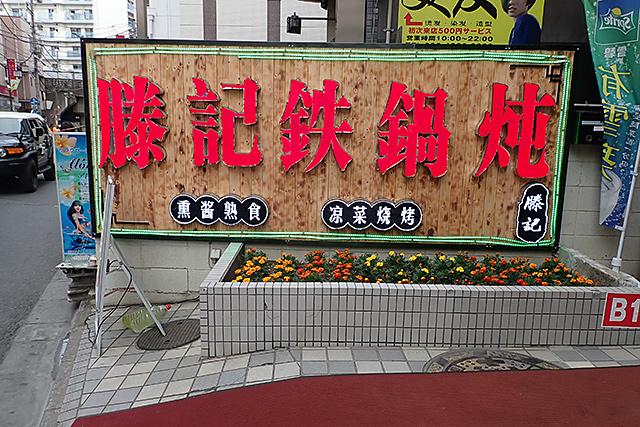 f:id:tamaokiyutaka:20190604155431j:plain