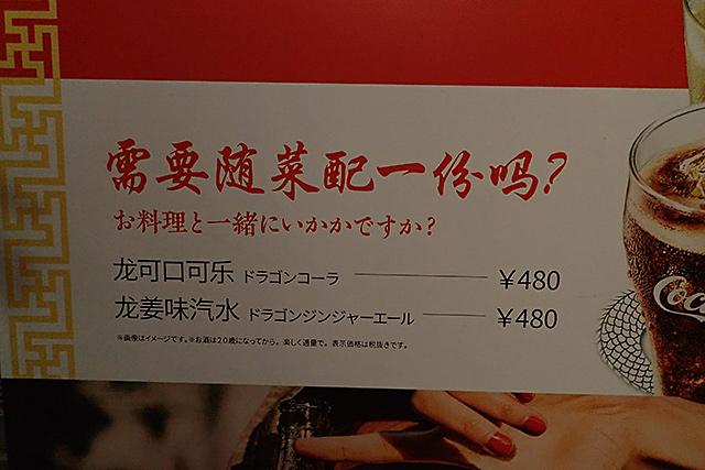 f:id:tamaokiyutaka:20190604155510j:plain
