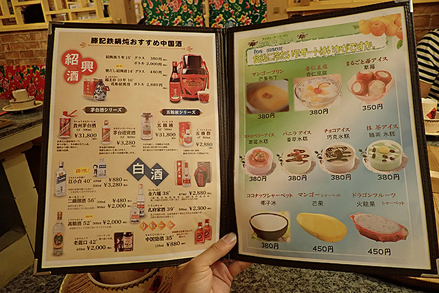 f:id:tamaokiyutaka:20190604155654j:plain