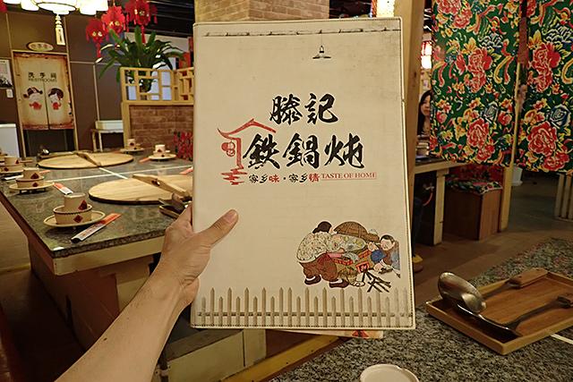 f:id:tamaokiyutaka:20190604155708j:plain