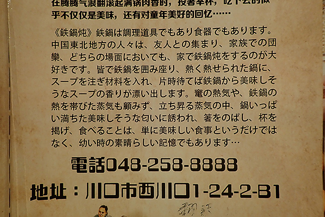 f:id:tamaokiyutaka:20190604171725j:plain