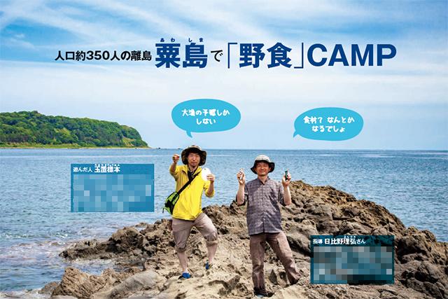 f:id:tamaokiyutaka:20190704120855j:plain