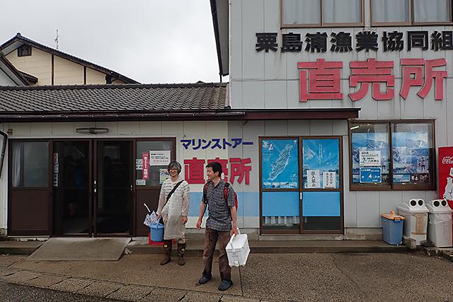 f:id:tamaokiyutaka:20190710102556j:plain