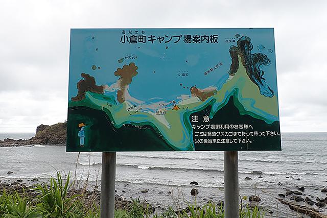 f:id:tamaokiyutaka:20190710102849j:plain