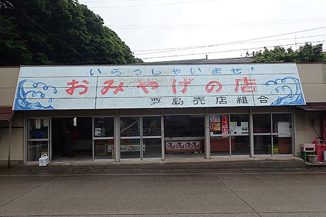 f:id:tamaokiyutaka:20190710103146j:plain
