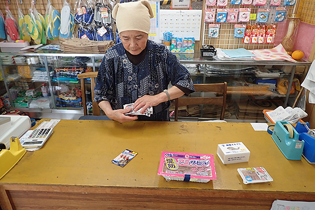 f:id:tamaokiyutaka:20190710103156j:plain