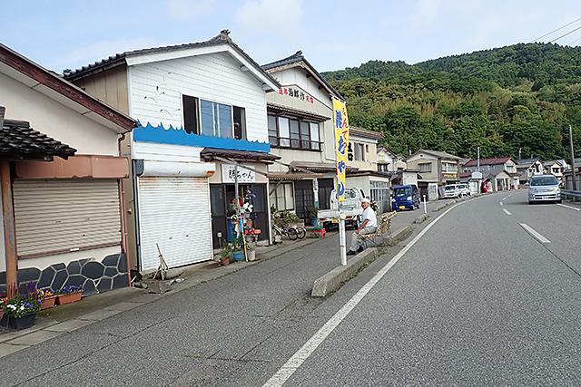 f:id:tamaokiyutaka:20190710103645j:plain