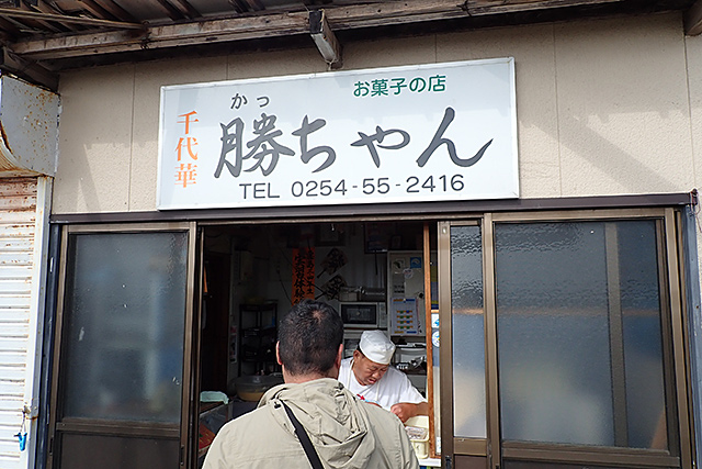 f:id:tamaokiyutaka:20190710103650j:plain