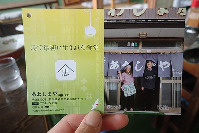 f:id:tamaokiyutaka:20190710103847j:plain