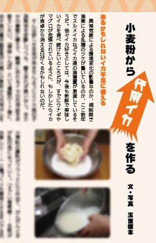 f:id:tamaokiyutaka:20190726210837p:plain