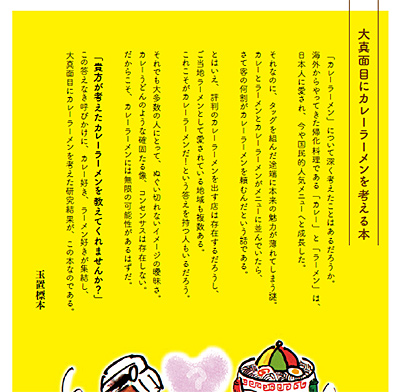 f:id:tamaokiyutaka:20190731230524j:plain