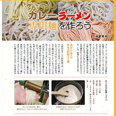 f:id:tamaokiyutaka:20190731230949j:plain