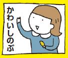 f:id:tamaokiyutaka:20190731233853j:plain