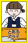 f:id:tamaokiyutaka:20190731233907j:plain