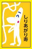 f:id:tamaokiyutaka:20190731233916j:plain