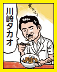 f:id:tamaokiyutaka:20190731233928j:plain