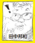 f:id:tamaokiyutaka:20190731233944j:plain