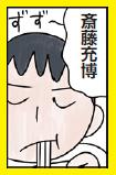 f:id:tamaokiyutaka:20190731234030j:plain