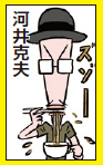 f:id:tamaokiyutaka:20190731234056j:plain