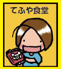 f:id:tamaokiyutaka:20190731234106j:plain