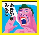 f:id:tamaokiyutaka:20190731234115j:plain