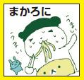 f:id:tamaokiyutaka:20190731234125j:plain