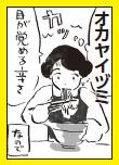 f:id:tamaokiyutaka:20190731234134j:plain