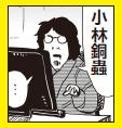 f:id:tamaokiyutaka:20190731234143j:plain