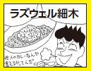 f:id:tamaokiyutaka:20190801000919j:plain