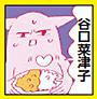 f:id:tamaokiyutaka:20190801153405j:plain