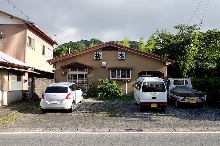 f:id:tamaokiyutaka:20190808001840j:plain