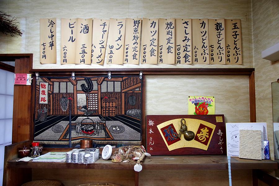 f:id:tamaokiyutaka:20190808002027j:plain