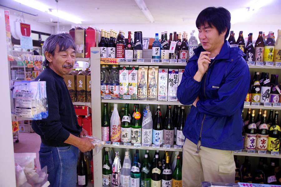 f:id:tamaokiyutaka:20190808002659j:plain