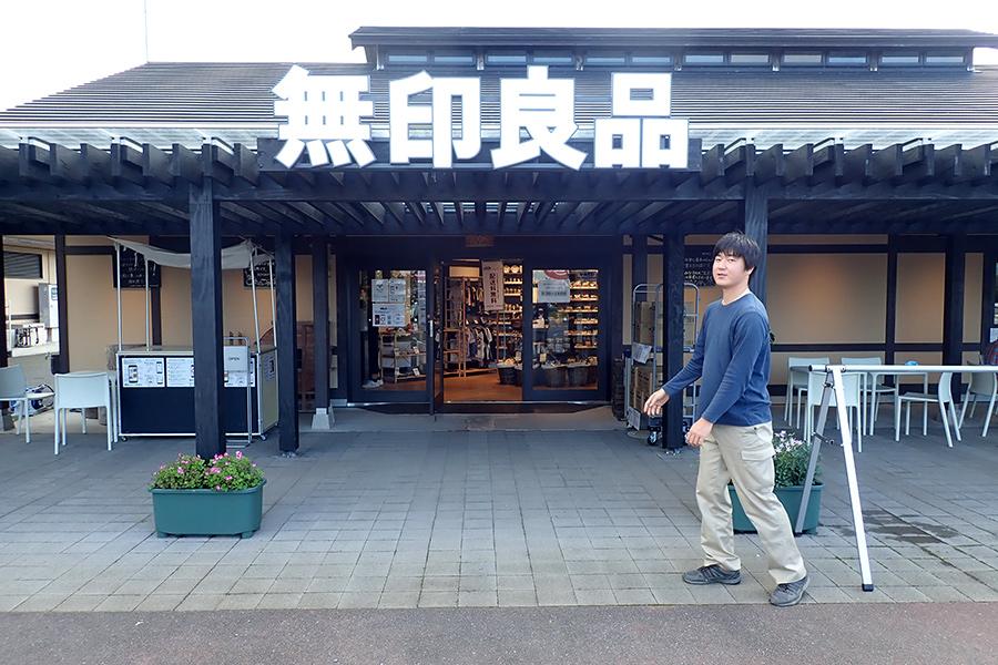 f:id:tamaokiyutaka:20190808002718j:plain