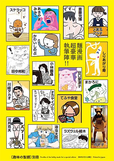 f:id:tamaokiyutaka:20190809140005j:plain