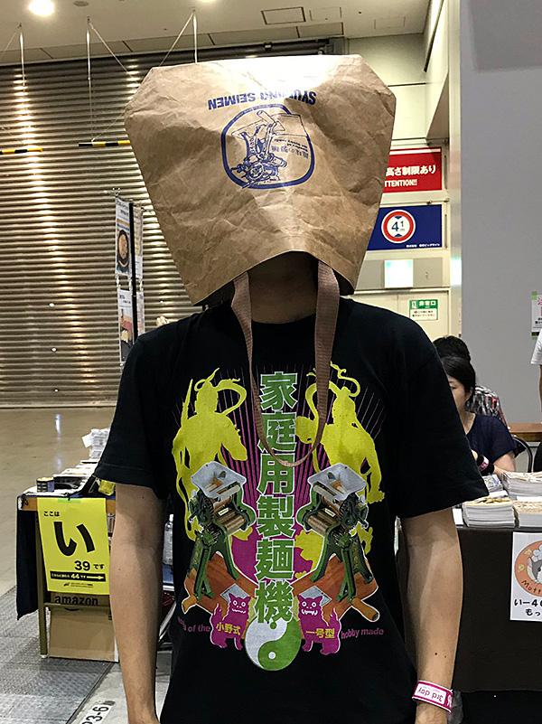 f:id:tamaokiyutaka:20190813165118j:plain