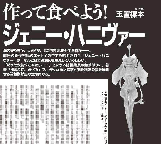 f:id:tamaokiyutaka:20190827232920j:plain